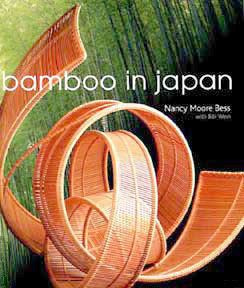 Bamboo in Japan - Cover