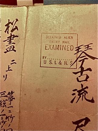 http://www.shakuhachi.com/Images/Q-Restoration-Kizuka/Q-Restoration-Kizuka-15.jpg